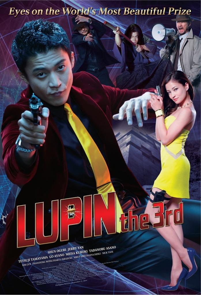 download film azumi 3 sub indo